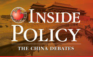 InsidePolicy_ChinaSeriesHeaderFl-01